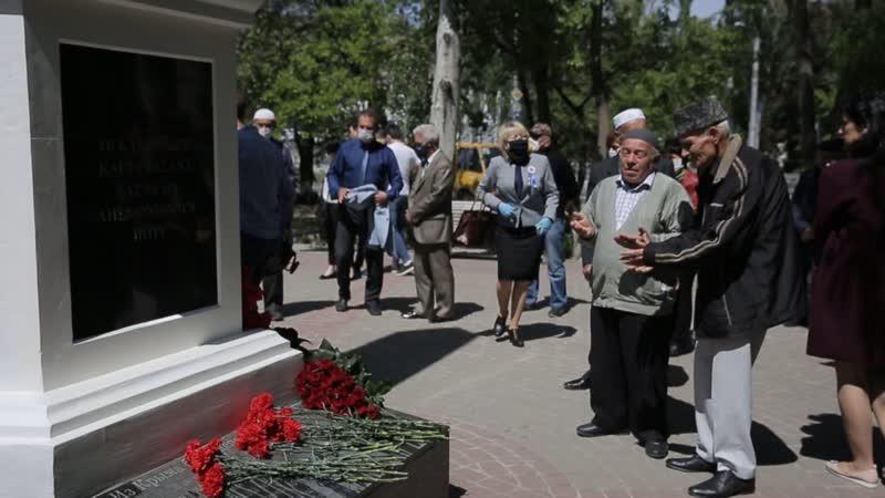 День памяти в Акъяре