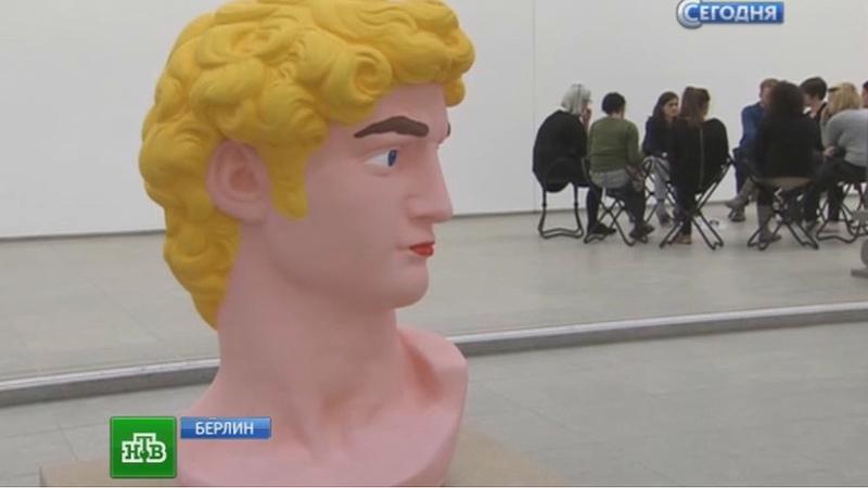 Творческие потуги в Берлине выставили скульптуру из экскрементов