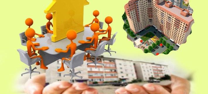 Как оформить протокол общего собрания жильцов многоквартирного дома Москва