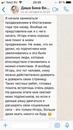 Игорь Черненко фотография #26