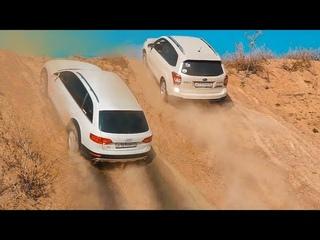 Что может Audi против Subaru Forester,  Mercedes ML, VW Tiguan и Toyota RAV4