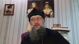 Епископат и священство обманывают народ и ведут в ад