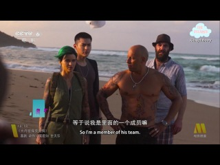 xXx3: The Return of Xander Cage Exclusive Interview with Kris Wu