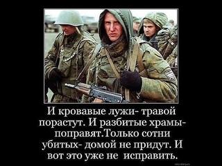 Сергей Тимошенко- Равнодушие