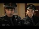 Policie Hamburk - Nebezpečné setkání