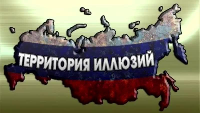 🎓📕🍰 Врачиха повариха училка Бестолковый русский