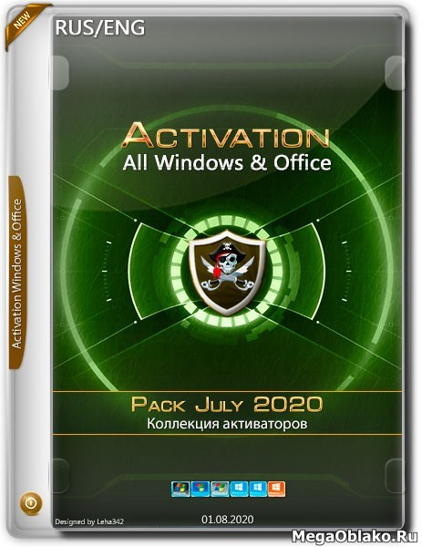 Activation All Windows & Office Pack July 2020 (RUS/ENG)