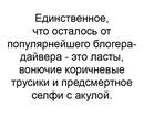 Павел Яцына фотография #7