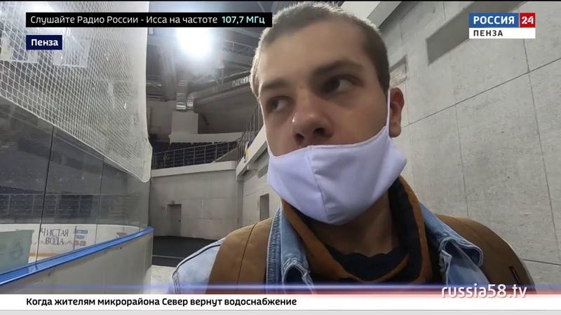 ProСпорт закулисье самого провального матча пензенского Дизеля с начала сезона