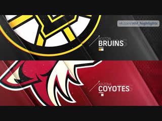 Boston Bruins vs Arizona Coyotes Nov 17, 2018 HIGHLIGHTS HD