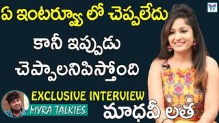 Madhavi Latha Full Interview   Tollywood Popular Actress About Telugu Bigg Boss 2   Myra Media