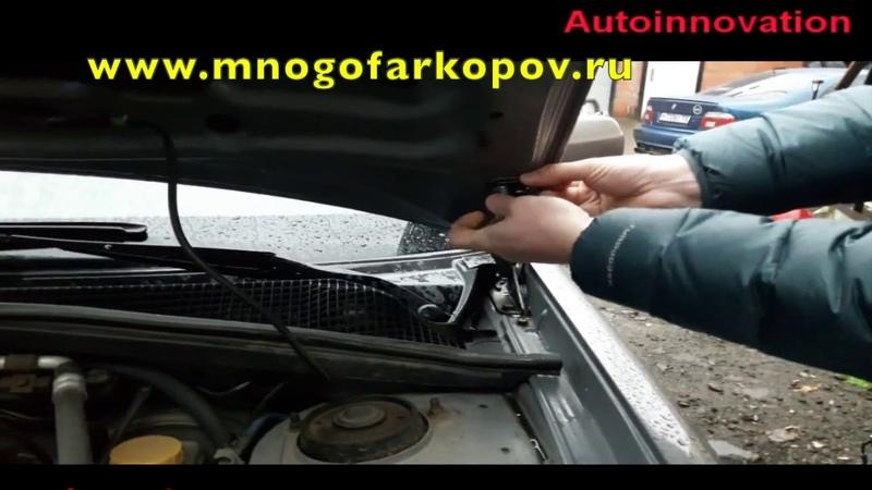 Амортизатор (упор) капота на Subaru Forester 07-02 (обзор, установка)